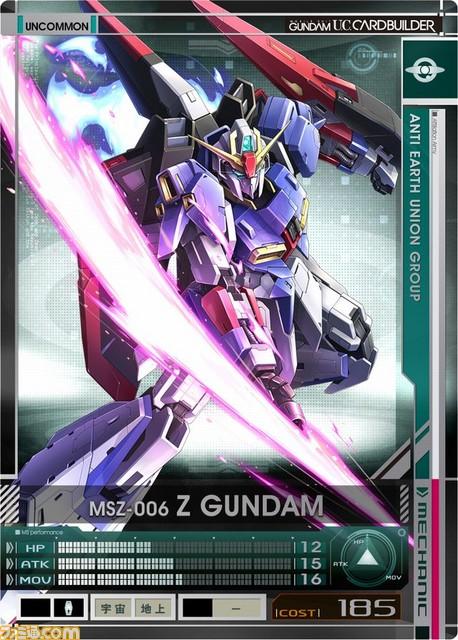 Mobile Suit Gundam U.C. Card Builder Gunuc_19