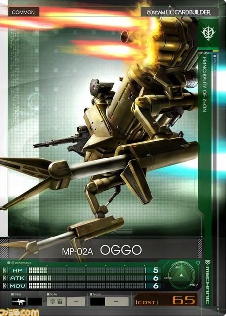 Mobile Suit Gundam U.C. Card Builder Gunuc_21