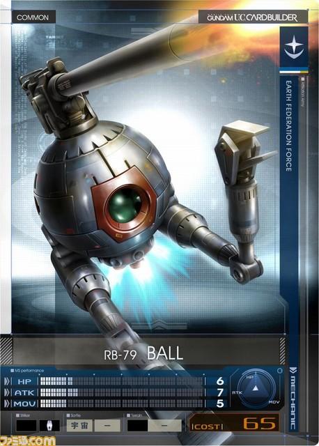Mobile Suit Gundam U.C. Card Builder Gunuc_22