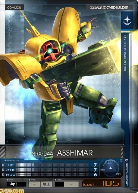 Mobile Suit Gundam U.C. Card Builder Gunuc_24