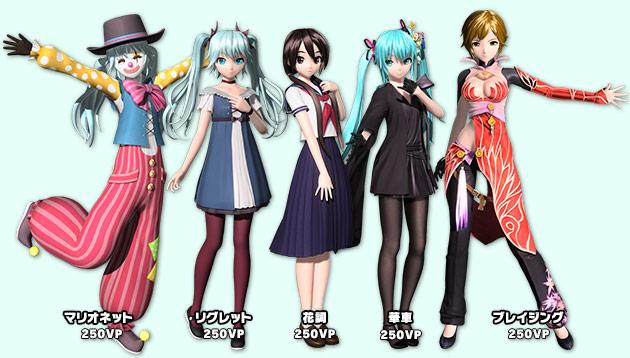 Hatsune Miku Project DIVA Arcade Future Tone - Page 2 Hmpdaftmodulenov1