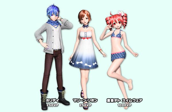Hatsune Miku Project DIVA Arcade Future Tone - Page 2 Hmpdaftmodulenov2