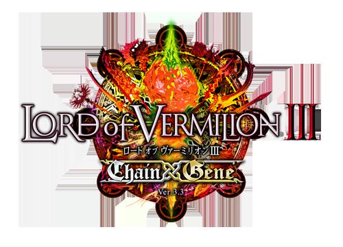 Lord of Vermilion III Chain Gene Lov3cg_logo