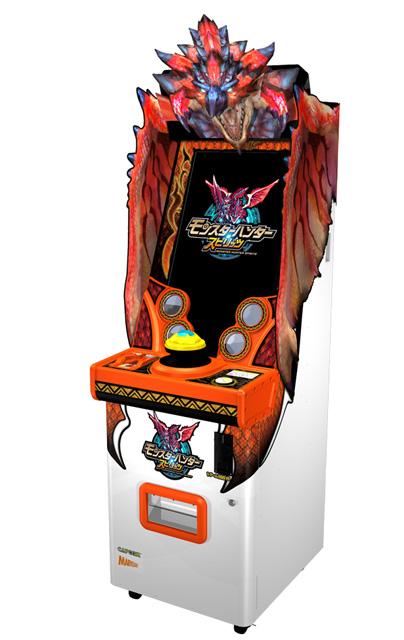 Monster Hunter Spirits Mhs_03
