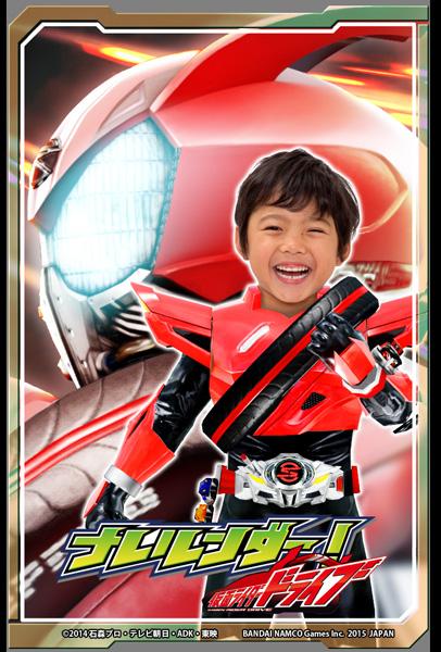 Narerunda! Kamen Rider Drive Narerunda_04