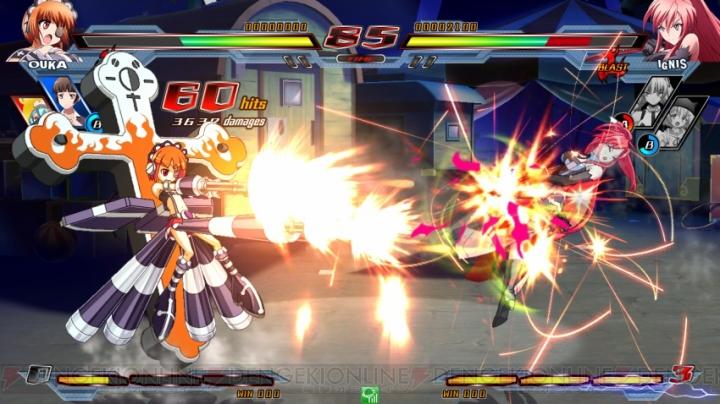 Nitro+ Blasterz - Heroines Infinite Duel Nitro07