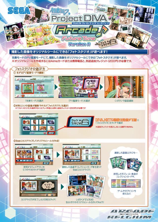 Hatsune Miku Project DIVA Arcade Future Tone - Page 2 Photostudio_02
