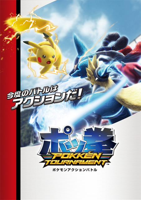 Pokkén Tournament Pokken_11