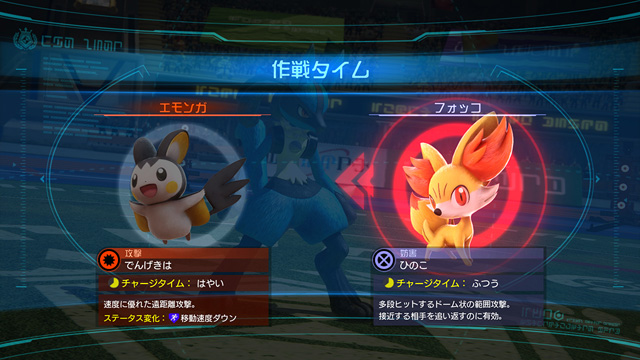Pokkén Tournament Pokken_16