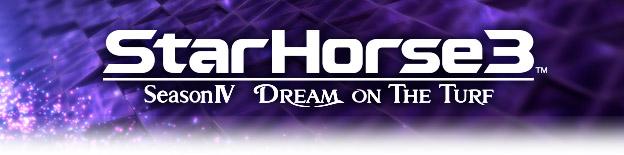 StarHorse 3 Season IV - Dream on the Turf Sh3s4_logo