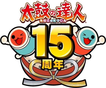 Taiko no Tatsujin 15th anniversary Taiko15_logo