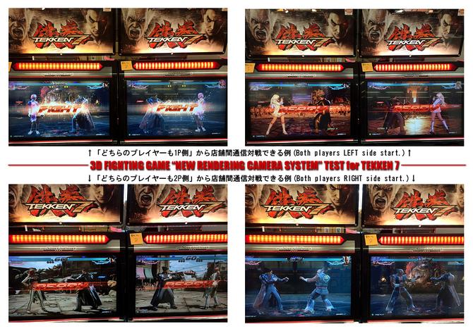 Tekken 7 Tekken7_25