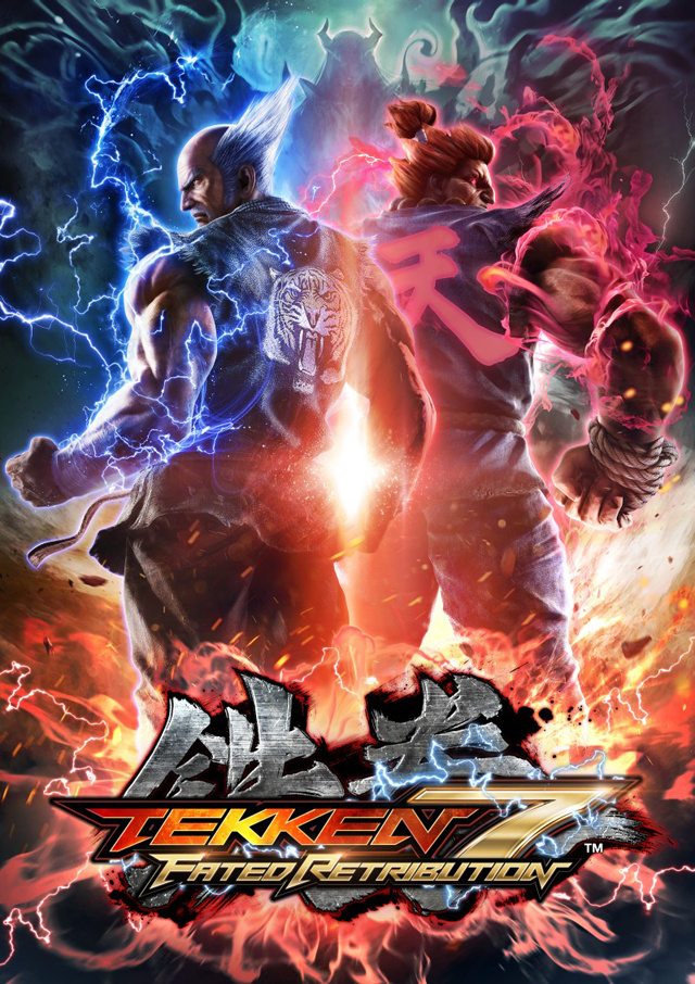 Tekken 7 Fated Retribution Tekken7fr_08