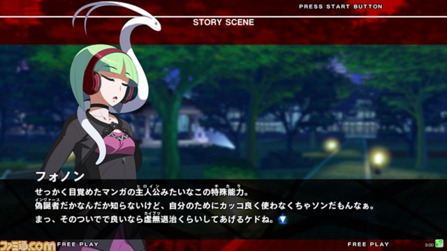 Under Night In-Birth Exe:Late[st] Unlatest_15