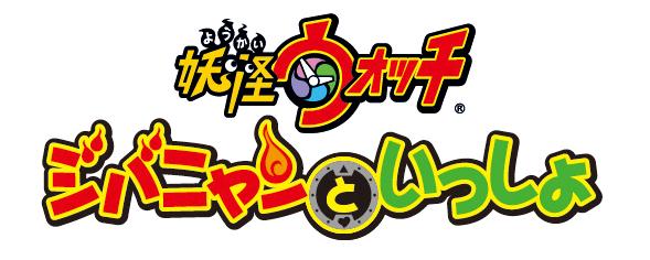 Yokai Watch Yokai_logo1