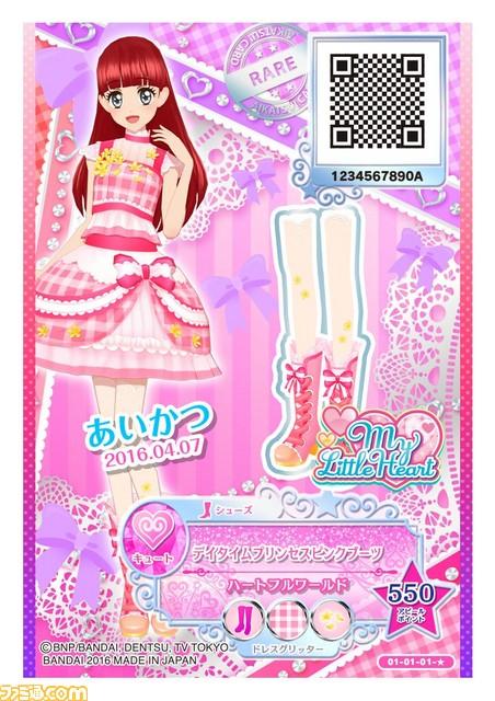 Aikatsu Stars! Aikatsustar_07