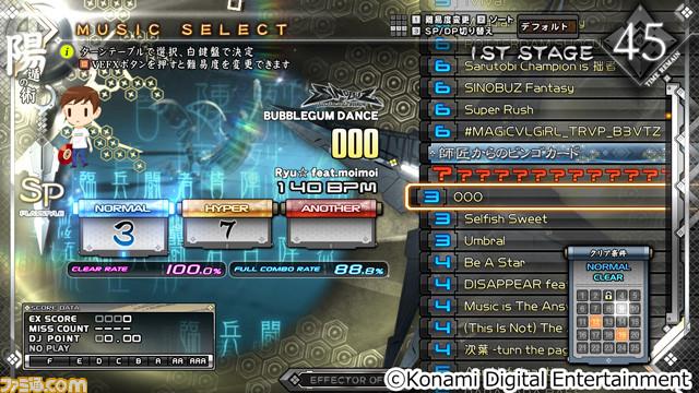 beatmania IIDX 24 SINOBUZ Beatmania24_10