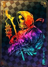 Code of Joker S Cojs_03