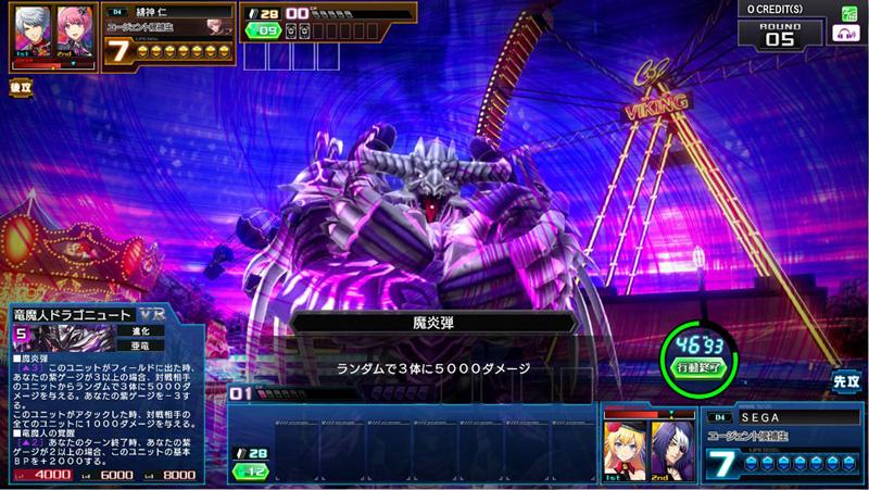 Code of Joker S Cojs_18