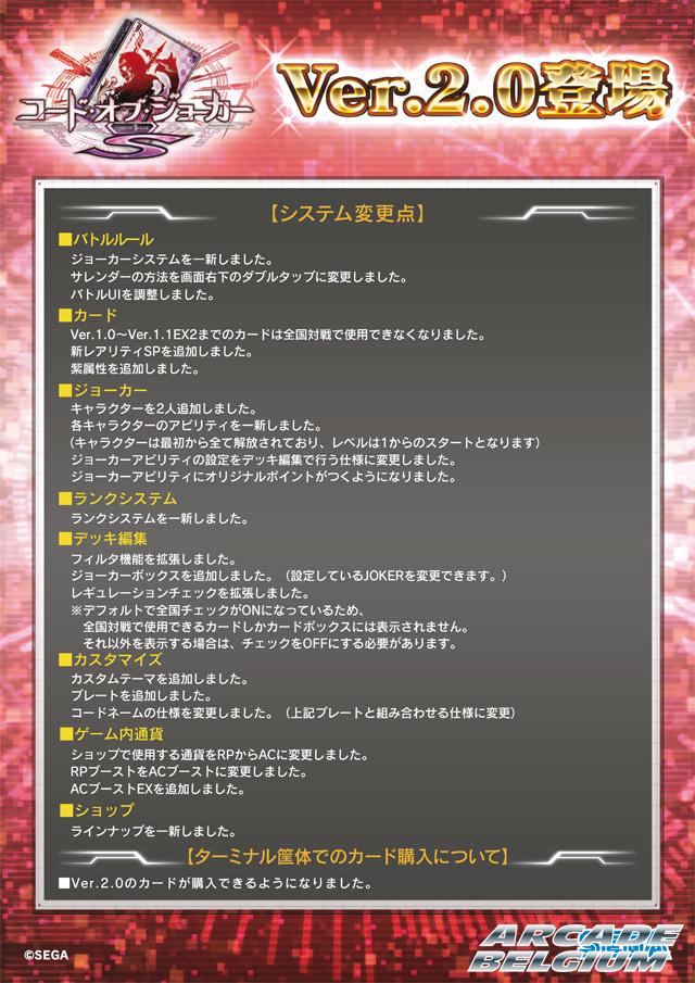 Code of Joker S Cojs_26