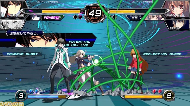 Dengeki Bunko FIGHTING CLIMAX IGNITION Dbfcnw_25