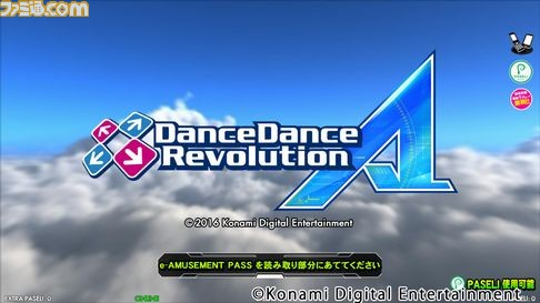 DanceDanceRevolution A Ddra_03
