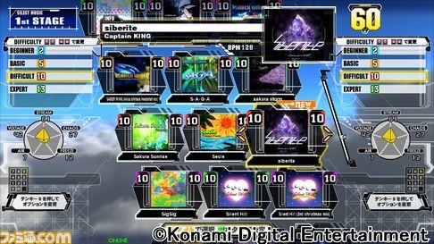 DanceDanceRevolution A Ddra_04