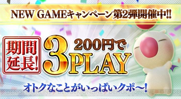 Dissidia Final Fantasy Dissidia_47