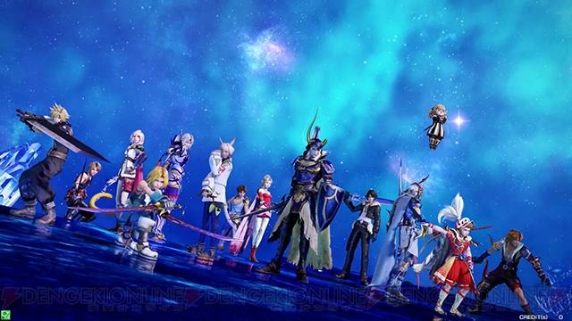 Dissidia Final Fantasy - Page 2 Dissidia_58
