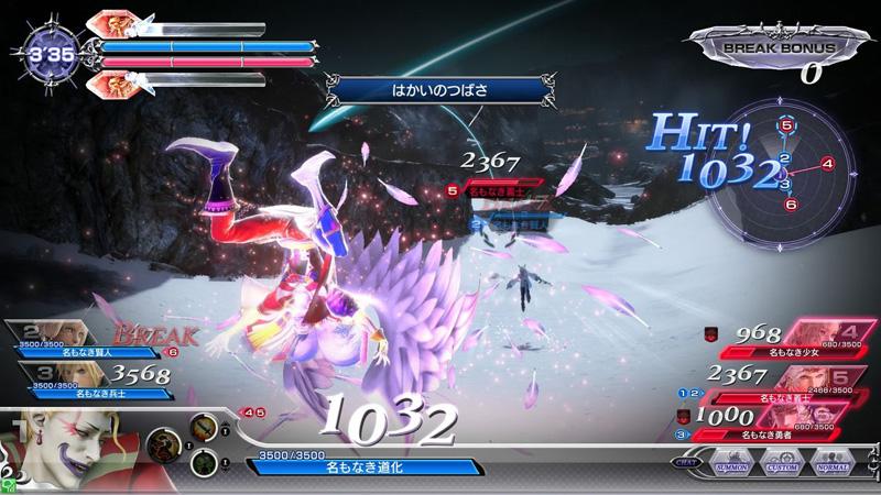 Dissidia Final Fantasy - Page 2 Dissidia_62
