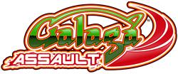 Galaga Assault Galaga_logo