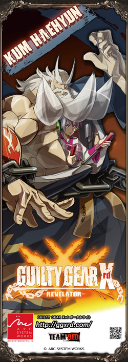 Guilty Gear Xrd -REVELATOR- Ggxrdrev_34