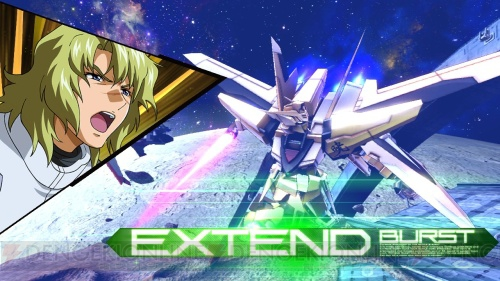Mobile Suit Gundam Extreme VS. Maxi Boost ON Gunmaxon_36