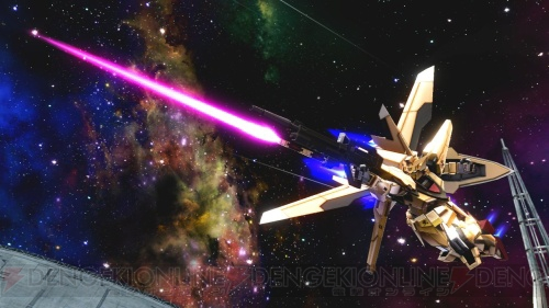 Mobile Suit Gundam Extreme VS. Maxi Boost ON Gunmaxon_42