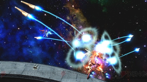 Mobile Suit Gundam Extreme VS. Maxi Boost ON Gunmaxon_47