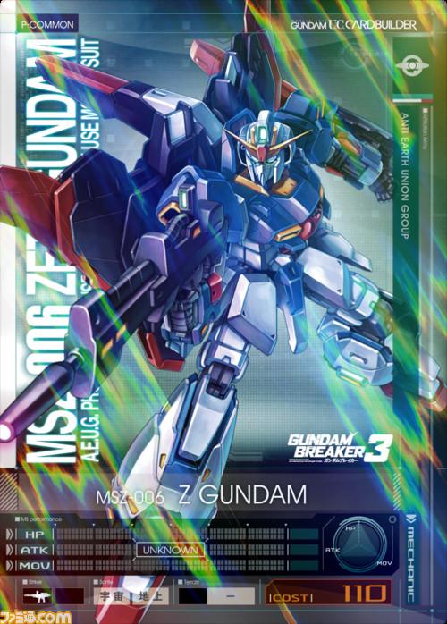 Mobile Suit Gundam U.C. Card Builder Gunuc_30