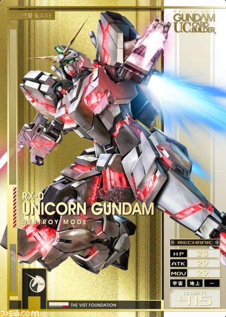 Mobile Suit Gundam U.C. Card Builder Gunuc_31