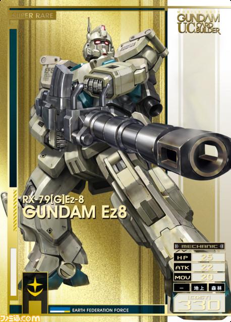 Mobile Suit Gundam U.C. Card Builder Gunuc_34