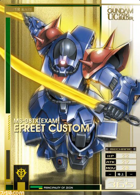 Mobile Suit Gundam U.C. Card Builder Gunuc_40