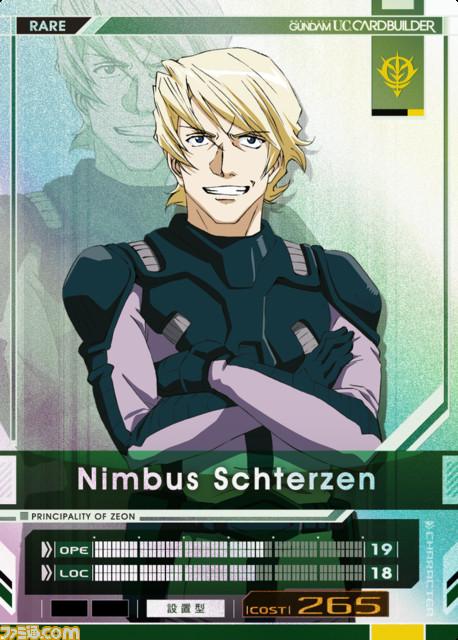 Mobile Suit Gundam U.C. Card Builder Gunuc_41