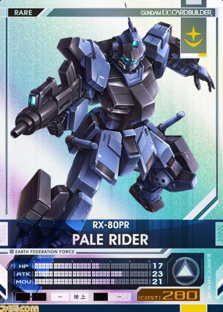 Mobile Suit Gundam U.C. Card Builder Gunuc_43