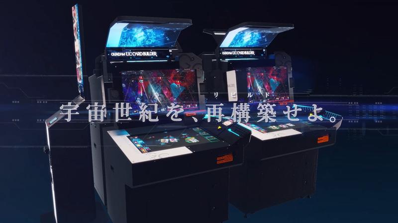 Mobile Suit Gundam U.C. Card Builder Gunuc_46