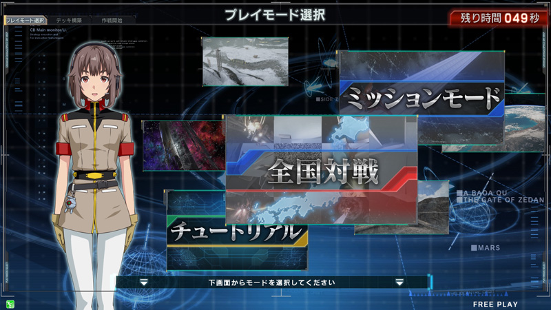 Mobile Suit Gundam U.C. Card Builder Gunuc_49
