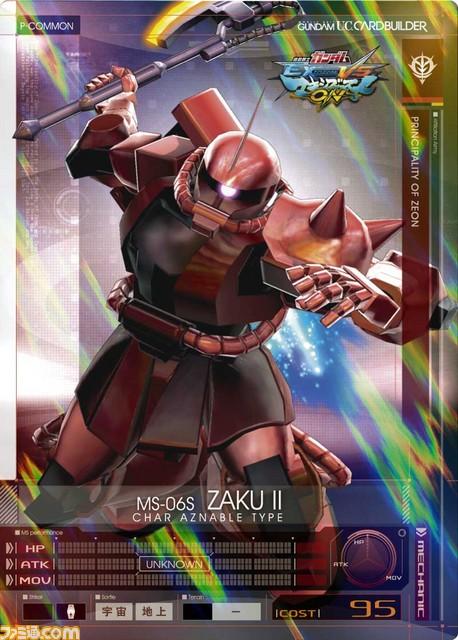 Mobile Suit Gundam U.C. Card Builder Gunuc_57