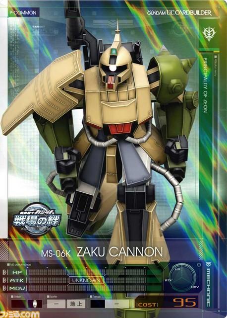 Mobile Suit Gundam U.C. Card Builder Gunuc_58