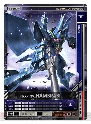 Mobile Suit Gundam U.C. Card Builder Gunuc_63