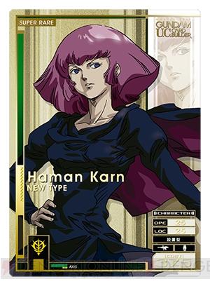 Mobile Suit Gundam U.C. Card Builder Gunuc_65