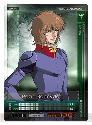 Mobile Suit Gundam U.C. Card Builder Gunuc_68