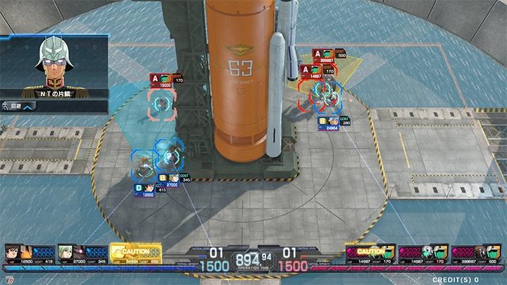 Mobile Suit Gundam U.C. Card Builder Gunuc_70