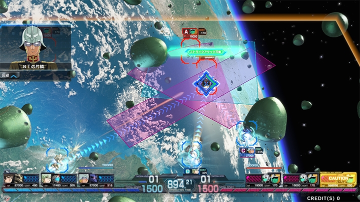 Mobile Suit Gundam U.C. Card Builder Gunuc_71